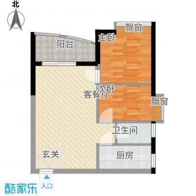 华景新城芳满庭园73.00㎡户型2室2厅1卫1厨