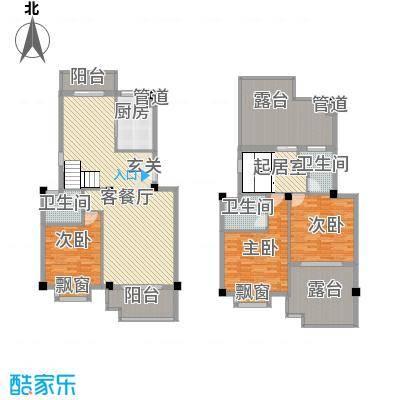 古庄新城155.42㎡19#楼6-7层283-4号01、02单元户型3室2厅2卫1厨
