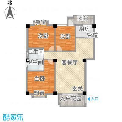 古庄新城121.64㎡14#楼2-15层01、02单元户型3室2厅2卫1厨