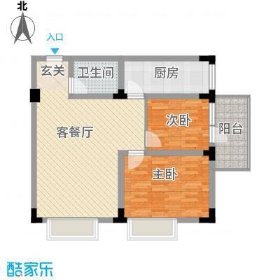 爱特公寓5.00㎡红橙时代户型2室2厅1卫1厨
