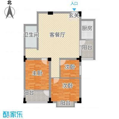 爱特公寓133.00㎡海蓝印象户型3室2厅1卫1厨