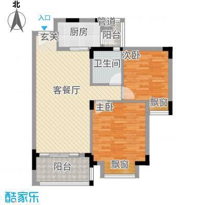 华南碧桂园漾翠苑6.00㎡户型2室