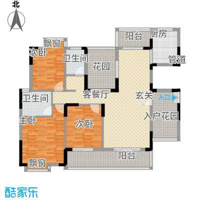 翠馨华庭42.00㎡户型3室2厅1卫1厨