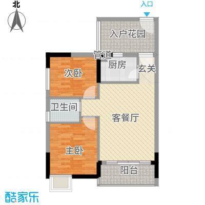 东岸公馆76.43㎡6栋B-A户型2室2厅1卫
