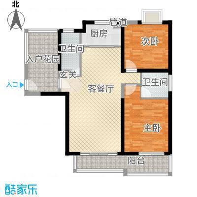 公园道1号13.00㎡C1户型2室2厅2卫1厨