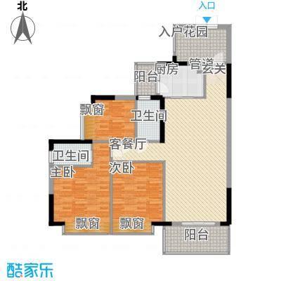 博罗雍华庭124.40㎡C户型3室2厅2卫1厨