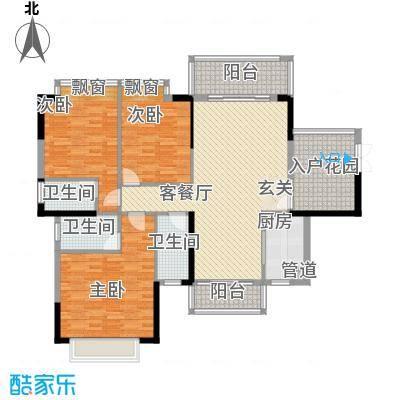 博罗雍华庭138.70㎡A1户型3室2厅3卫1厨