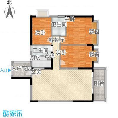 博罗雍华庭131.00㎡G户型3室2厅2卫1厨