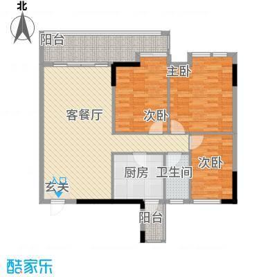 粤华苑户型