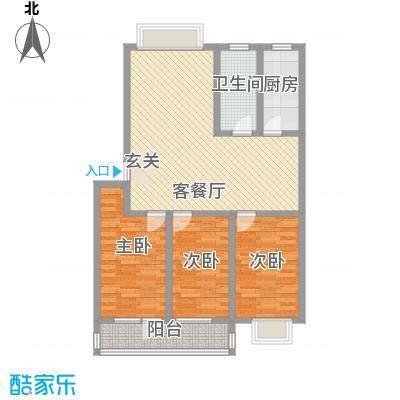 美奥依居118.00㎡一期标准层C户型3室2厅1卫1厨
