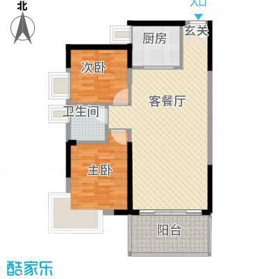 中天彩虹城76.17㎡F71户型2室2厅1卫