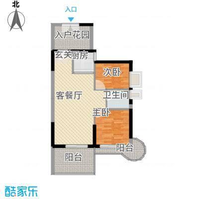 中天彩虹城82.44㎡A3户型2室2厅1卫1厨