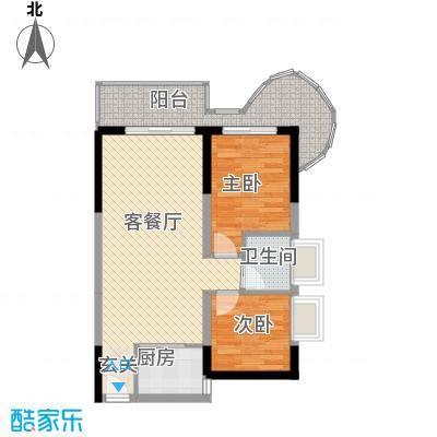 中天彩虹城77.64㎡G3户型2室2厅1卫