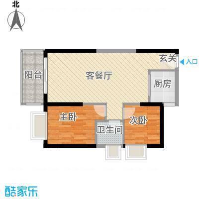 中天彩虹城77.83㎡C5户型2室2厅1卫1厨