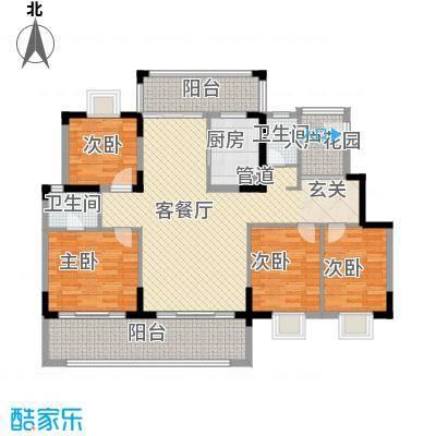 熊猫碧富新城155.00㎡户型4室