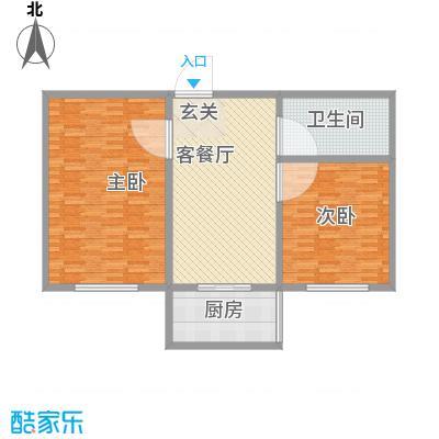 香槟小镇61.00㎡香摈小镇户型2室1厅1卫1厨