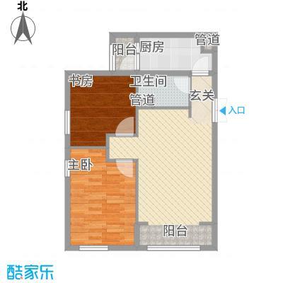 桃园北路外贸宿舍太原户型