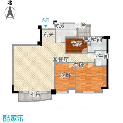 金域名苑137.26㎡户型