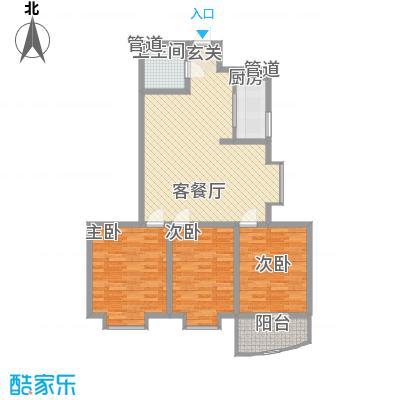 华旗地和苑17.30㎡10793户型3室2厅1卫1厨