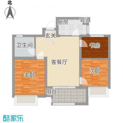 新城香溢紫郡D户型3室2厅1卫