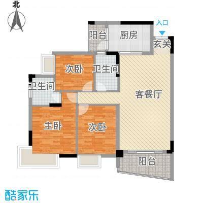 荔兴湾户型3室