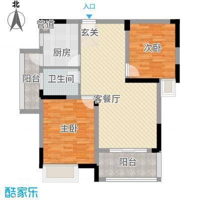 曲江哈佛公馆4.00㎡户型2室