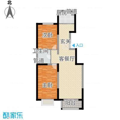 颐景阁112.43㎡C户型2室2厅1卫1厨