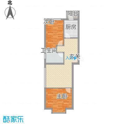 矩阵一期77.20㎡三期15号楼A户型2室2厅1卫1厨