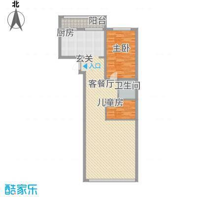 金兴星海国际118.00㎡A5户型2室2厅1卫1厨