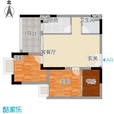 东鑫园5户型2室1厅1卫1厨