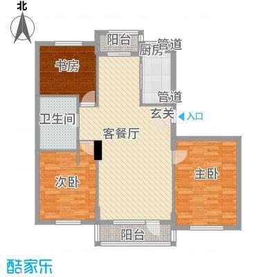 报业和谐家园户型3室