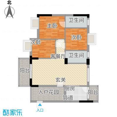 骏隆轩幸福里8号2.00㎡1栋01户型3室2厅2卫1厨