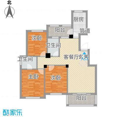 金港花园123.00㎡户型3室2厅2卫1厨