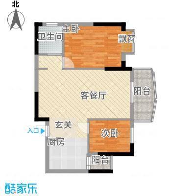海天阳光花园75.84㎡2单元05、06户型2室2厅1卫