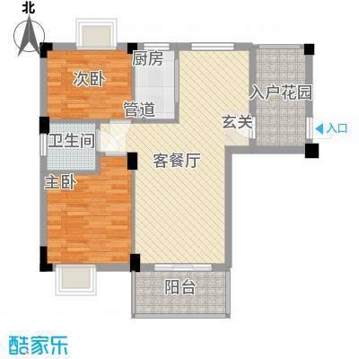 骏隆轩幸福里8号7.00㎡2、3栋01/04户型2室2厅1卫1厨