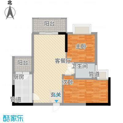 尚城国际83.44㎡A栋尚品阁、C栋尚雅阁标准层A2、A5户型2室2厅1卫1厨