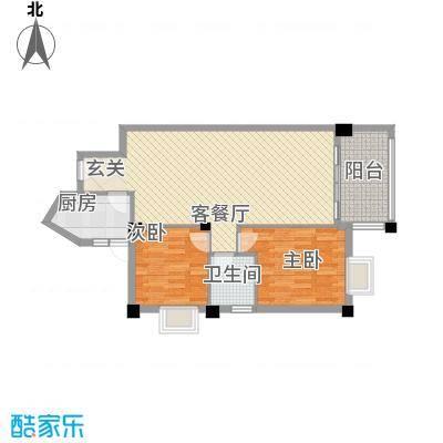 英华苑82.16㎡C栋一层C户型2室2厅1卫1厨
