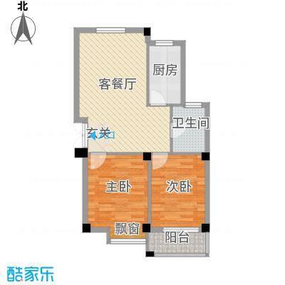 128国际公寓75.00㎡户型2室2厅1卫1厨