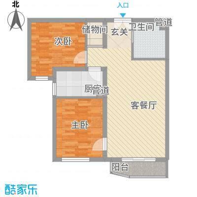 御景豪庭30户型2室2厅1卫1厨