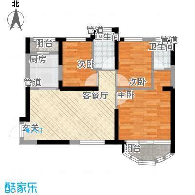 黄金家园73.76㎡C户型2室2厅1卫1厨
