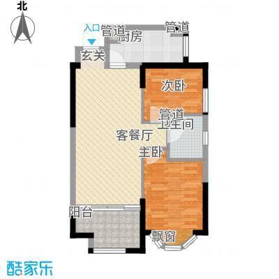 黄金家园76.86㎡3户型2室2厅1卫1厨