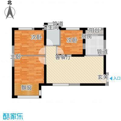 黄金家园86.31㎡1户型2室2厅1卫1厨