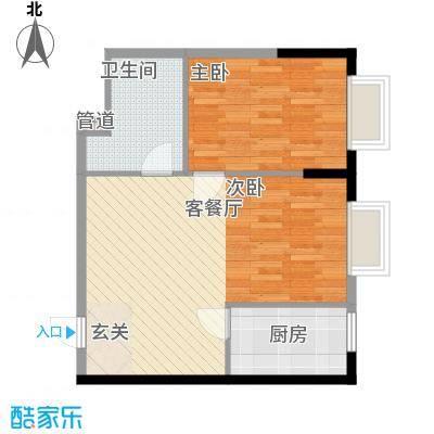 华阳风尚71.84㎡户型