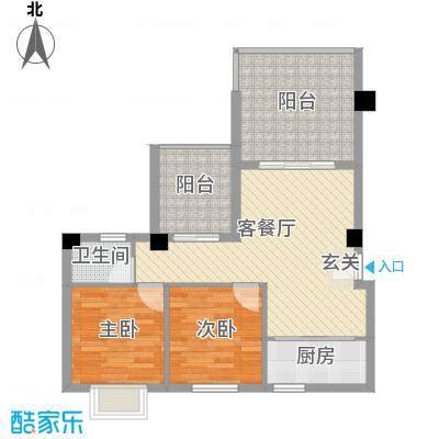 乐活小镇87.00㎡14-16号楼-C03户型2室2厅1卫1厨