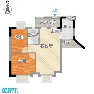 宝兴花园户型2室2厅1卫1厨