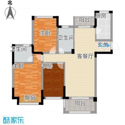 新湖・壹公馆132.00㎡D户型3室2厅2卫1厨