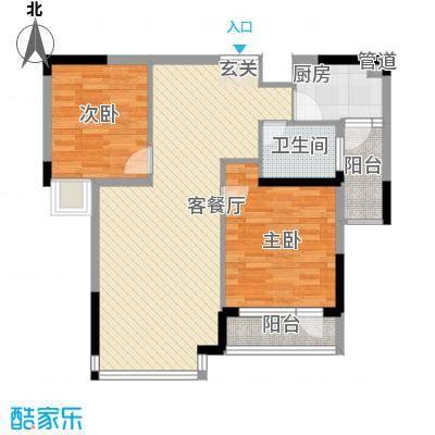 南江新村户型2室2厅1卫1厨