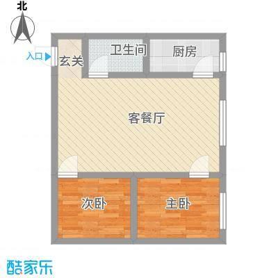 泰伦特酒店商务公寓66.53㎡C11户型2室1厅1卫