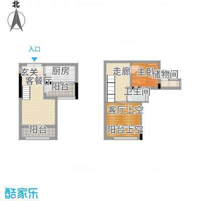 云天锦绣前程5.80㎡C户型1室2厅1卫1厨