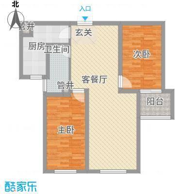 香水湾6.00㎡B户型2室2厅1卫1厨